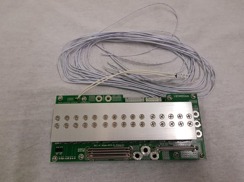 Battery BMS for 15S Lipo battery